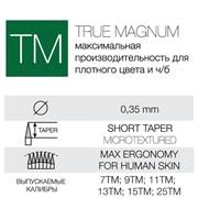 Иглы для тату Vlad ψ Blad (True Magnum)
